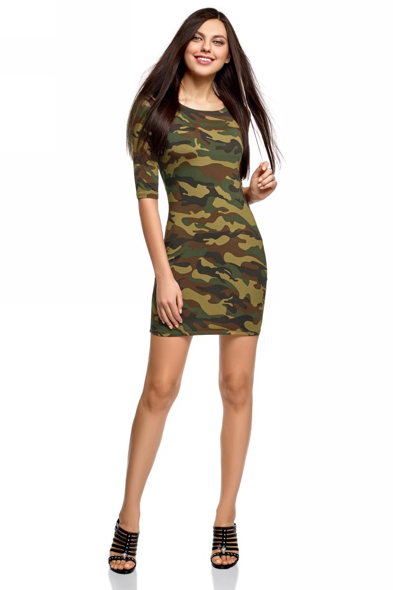 Платье oodji Ultra, цвет: хаки, темно-зеленый. 14001121-4B/46943/6669O. Размер S (44)  - купить со скидкой