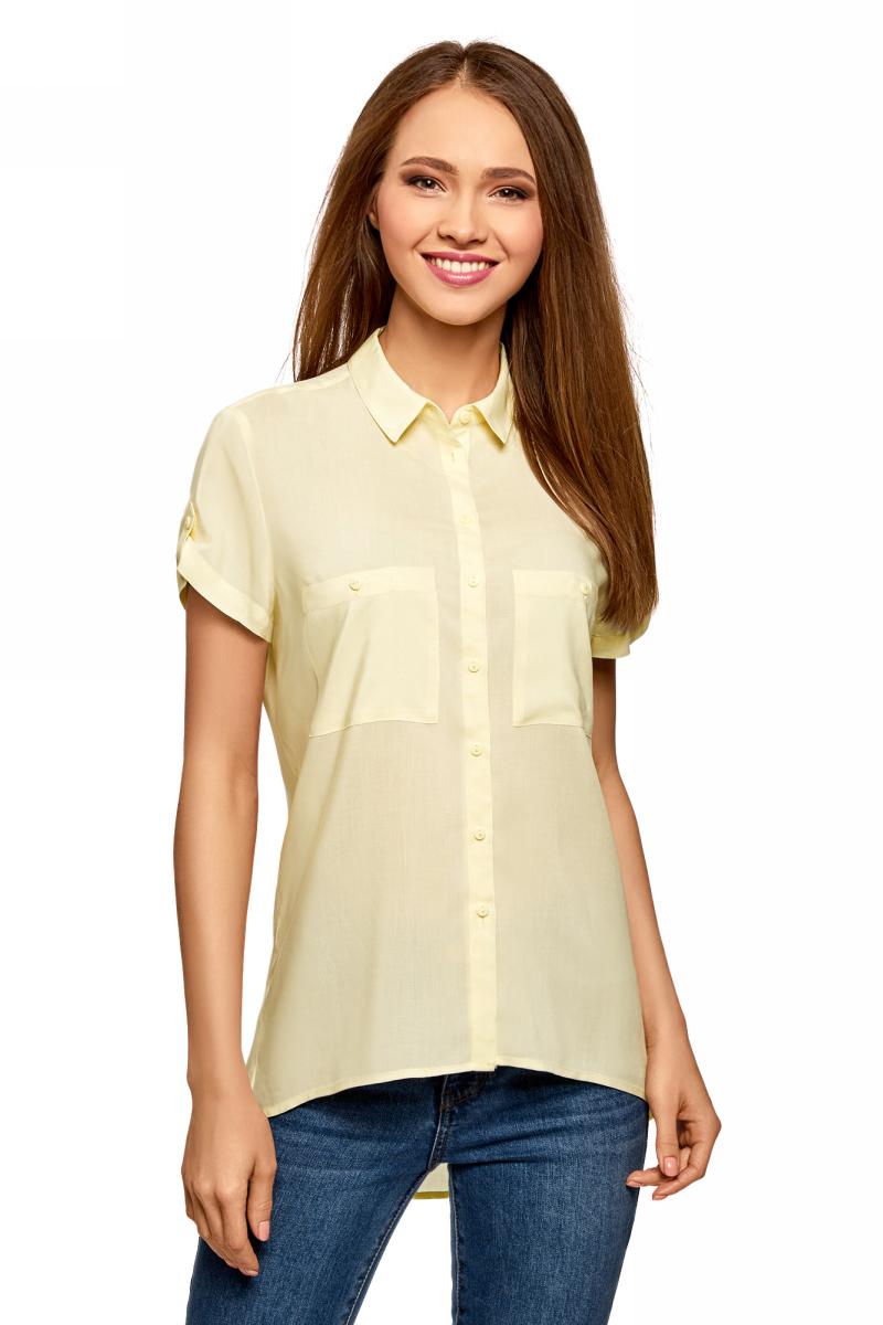 Блузка женская oodji Ultra, цвет: светло-желтый. 11400391-4B/24681/5000N. Размер 42 (48-170) блузка женская oodji ultra цвет светло розовый черный 11411098 3 24681 4029o размер 42 48 170