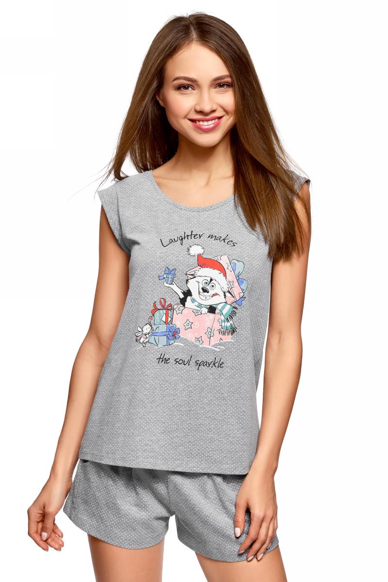 Пижама женская oodji Ultra, цвет: светло-серый. 56002196-2/47988/2045P. Размер XS (42) пижамы oodji пижама