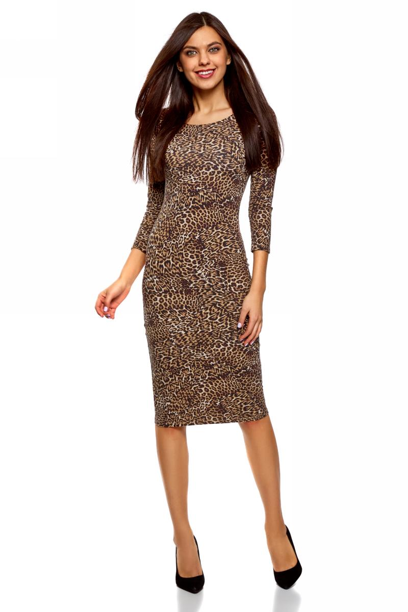 Платье oodji Ultra, цвет: коричневый. 14017001-6/47420/3329A. Размер S (44) платье oodji ultra цвет сиреневый 14017001 6b 47420 8000n размер xl 50
