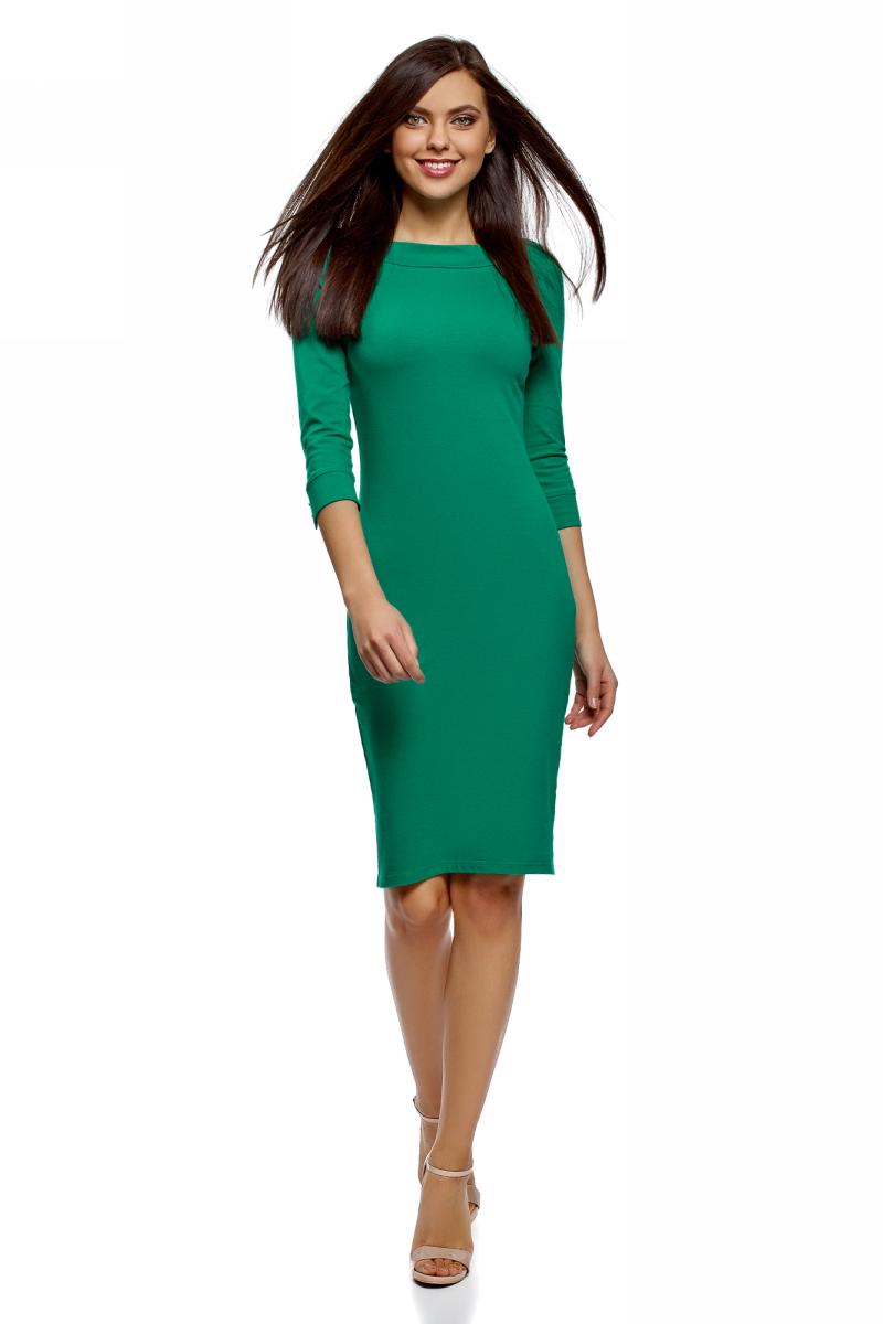 Платье oodji Ultra, цвет: изумрудный. 14001212B/47420/6D00N. Размер XXS (40)