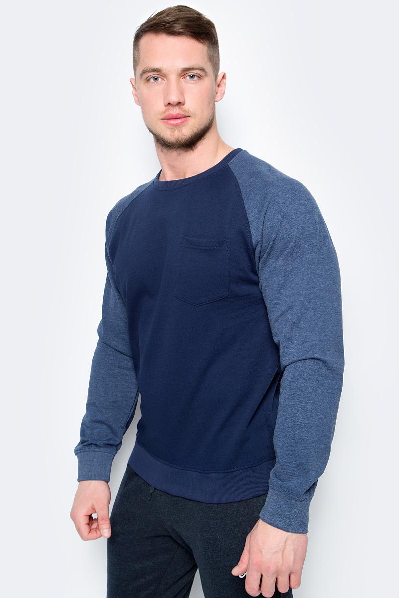 Джемпер мужской Sela, цвет: темно-синий. St-213/838-8162. Размер XS (44)