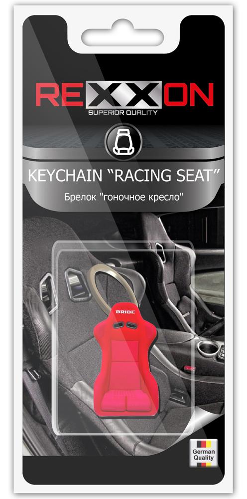 Брелок Rexxon Спортивное кресло, цвет: красный rexxon smail