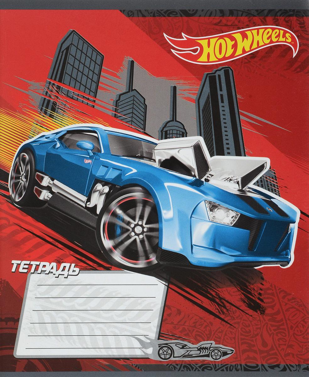 Mattel Тетрадь Hot Wheels Машина 18 листов в линейку формат A59501863_машинаТетрадь Mattel Hot Wheels Машина с дизайнерской обложкой подойдет для школьников и студентов. Обложка, выполненная из картона, позволит сохранить тетрадь в аккуратном состоянии на протяжении всего времени использования.