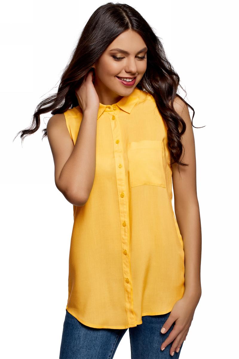 Рубашка женская oodji Ultra, цвет: лимонный. 14911009B/26346/5100N. Размер 44 (50-170) юбка oodji ultra цвет лимонный 11605061 1 35319 5100n размер 42 48 170