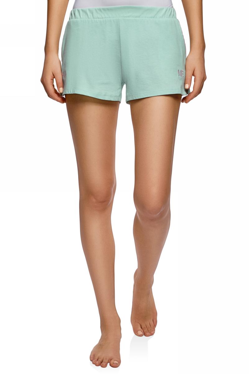 Шорты женские oodji Ultra, цвет: ментол. 59807044/47686/6529P. Размер S (44) шорты solline шорты