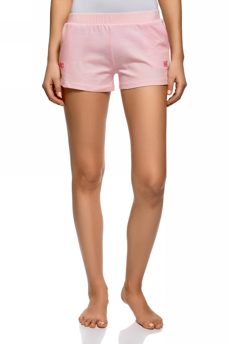 Шорты женские oodji Ultra, цвет: светло-розовый. 59807044/47686/4029P. Размер S (44)