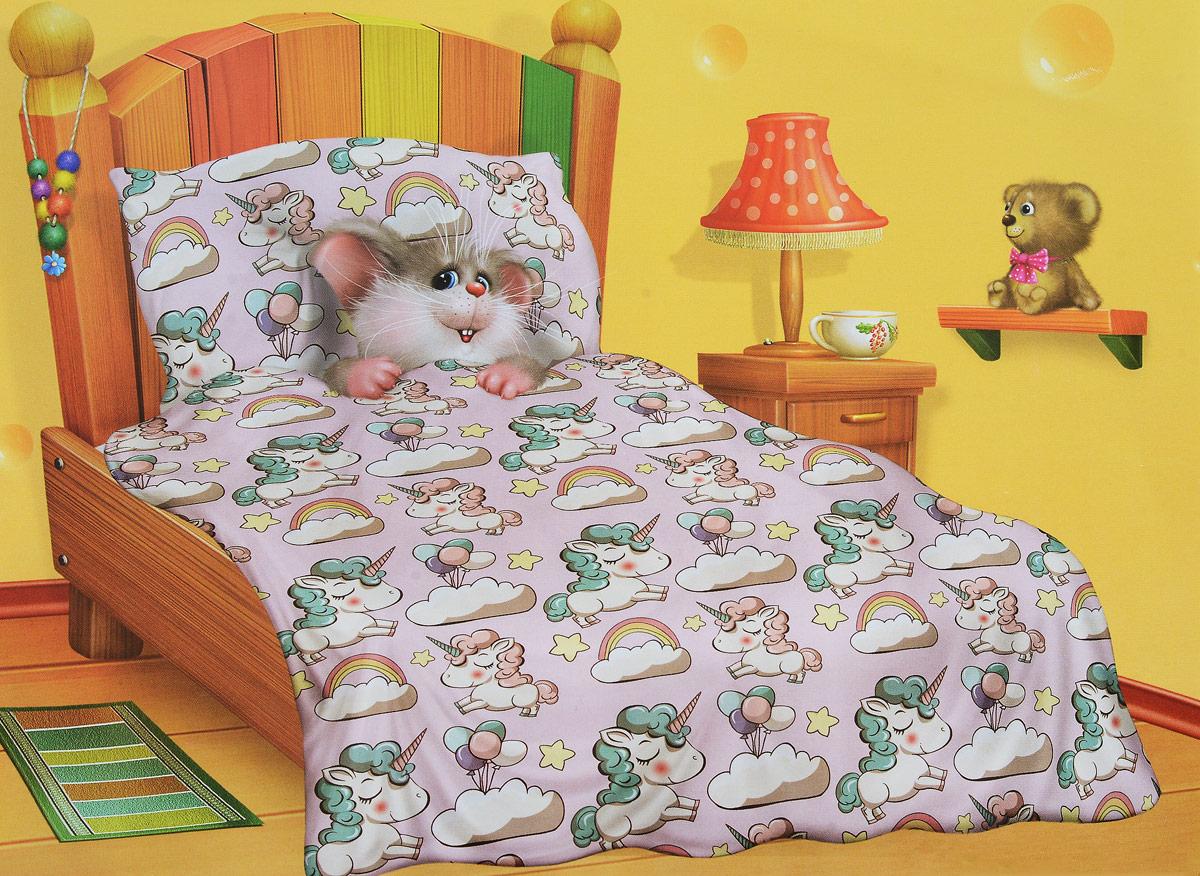 Кошки-мышки Комплект детского постельного белья Единорожки цвет розовый 3 предмета