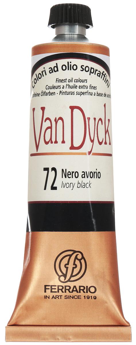 Ferrario Краска масляная Van Dyck цвет №72 глубокий черный 60 мл