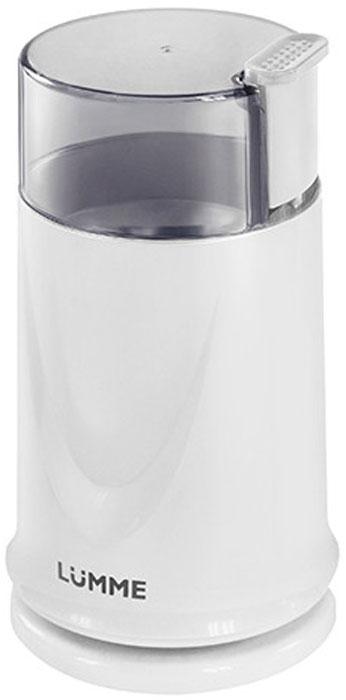 Lumme LU-2601, White Pearl кофемолка