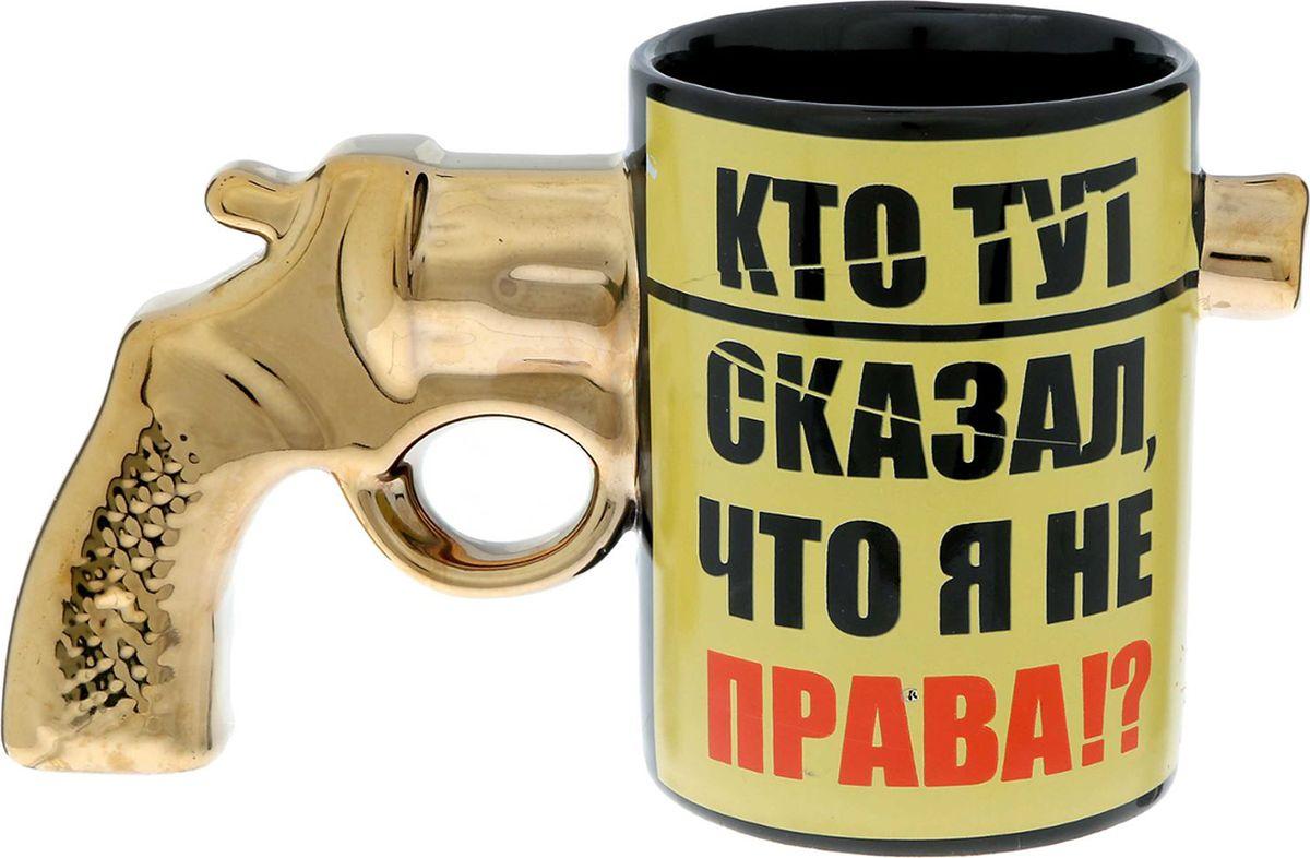 Налейте в эту кружку горячий свежезаваренный кофе или крепкий ароматный чай, и каждый глоток будет сокрушительным ударом по врагам: сонливости, вялости и апатии! Изделие с необычной ручкой в виде рукояти револьвера станет сюрпризом для мужчины с отменным чувством юмора. Масса позитивных эмоций и веселье гарантированы. А окружающие ни за что не оставят без внимания такую кружку, стоящую возле дивана, на кухне или на офисном столе.Изделие упаковано в подарочную картонную коробочку.