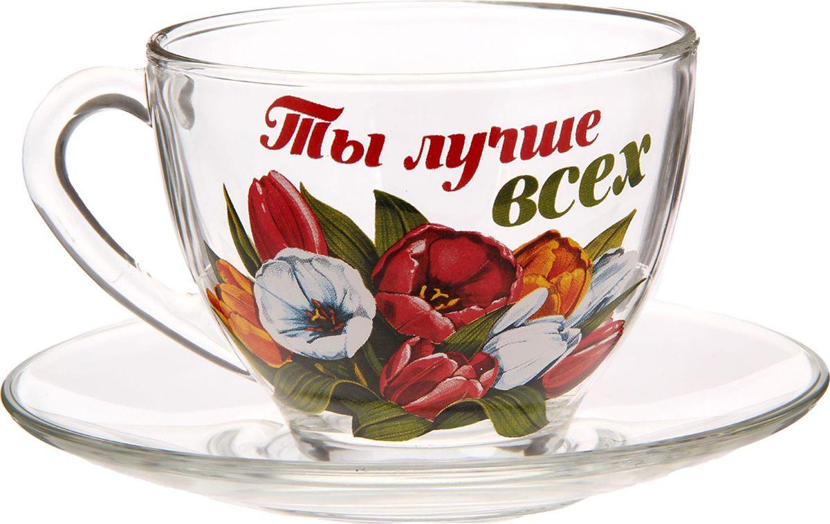 Чайная пара Ты лучше всех, 2 предмета1606816Кружка с красивым узором и нежными словами — то, что может поднять настроение на целый день. Помните: посуда может стать прекрасным подарком, выражающим самые тёплые чувства.Изящная пара прослужит долгие годы. Рисунок не сойдёт со временем.