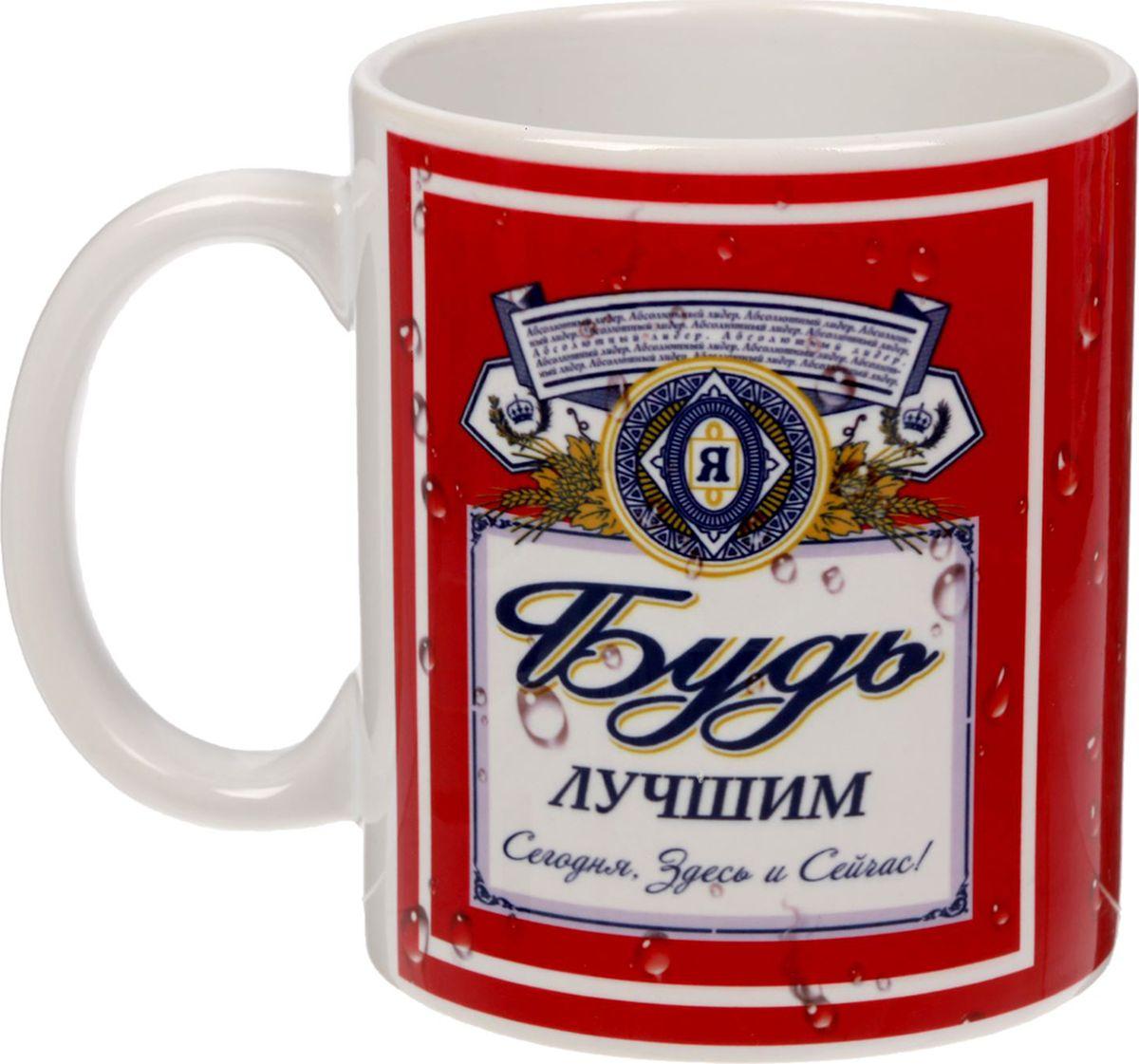 Яркая и позитивная кружка сделает ваше чаепитие по-настоящему уютным. Такая привычная для каждого вещь, но с новым дизайном, улучшит настроение и вдохновит на победы. Кружка подойдёт для ваших любимых напитков: чая, кофе, смузи или горячего шоколада. Оптимальный объём (300 мл) непременно порадует вас.Изделие можно использовать в микроволновке, а значит, готовить вкуснейшие десерты дома или на работе. Ну, а когда от сладости останется только воспоминание, поставьте кружку в посудомоечную машину. Жароустойчивый рисунок легко переносит мойку и остаётся в первозданном виде даже через многие годы.