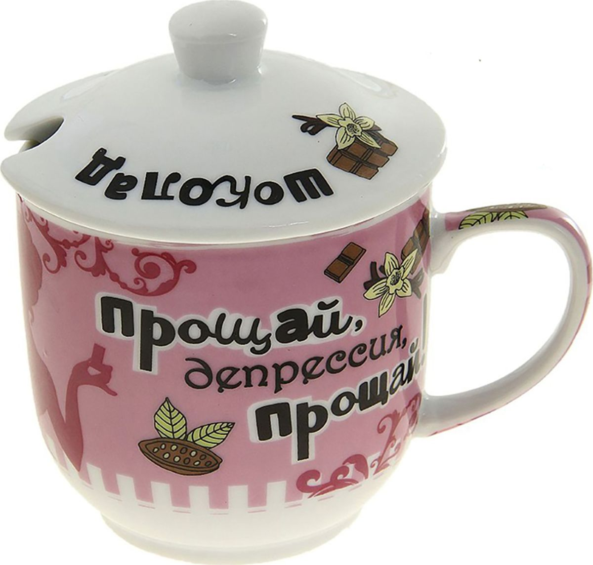 Заварочная кружка создана специально для настоящих ценителей чая! Эксклюзивный дизайн никого не оставит равнодушным, ведь так приятно наслаждаться любимым ароматным напитком, да еще и из оригинальной посуды!   В комплект входят: крышка, ситечко и чайная ложка.