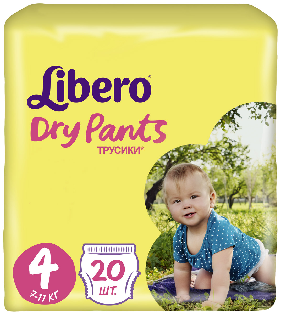 Libero Трусики-подгузники Dry Pants Size 4 (7-11 кг) 20 шт nuckily bk277 outdoor cycling man s quick dry dacron lycra short pants black size xl