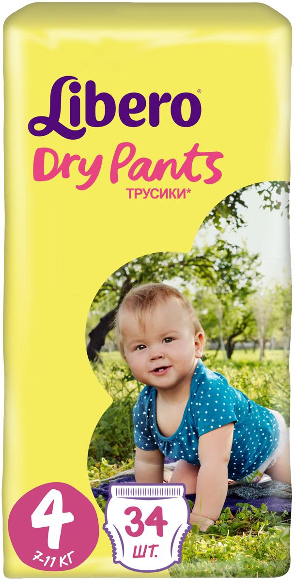 Libero трусики-подгузники Dry Pants Size 4 (7-11 кг) 34 шт fast dry pants men outdoor large code summer thin five point casual sports pants