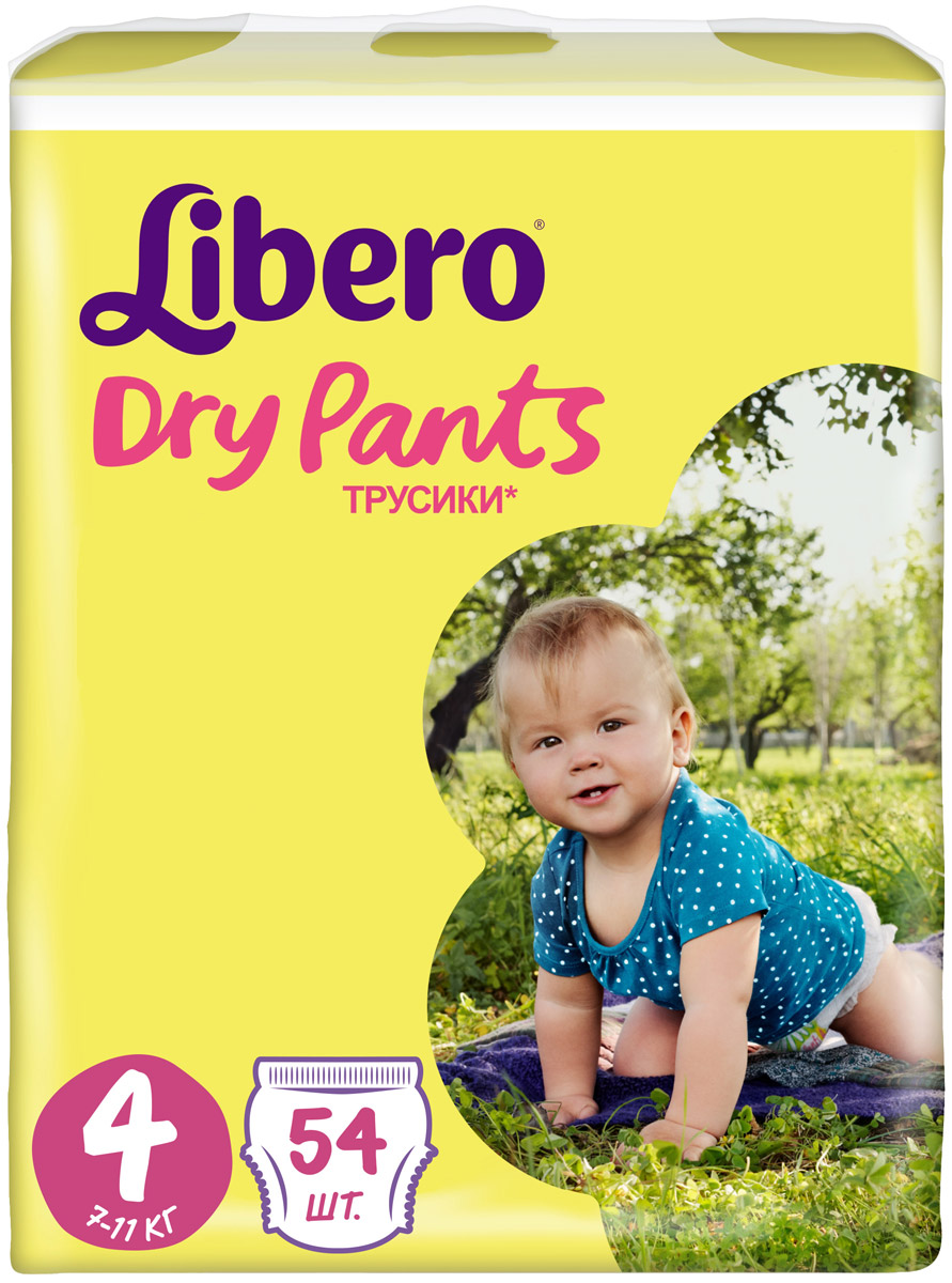 Libero Трусики-подгузники Dry Pants Size 4 (7-11 кг) 54 шт nuckily bk277 outdoor cycling man s quick dry dacron lycra short pants black size xl