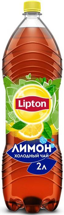 Lipton Ice Tea Лимон холодный чай, 2 л lipton лимон холодный чай 0 33 л