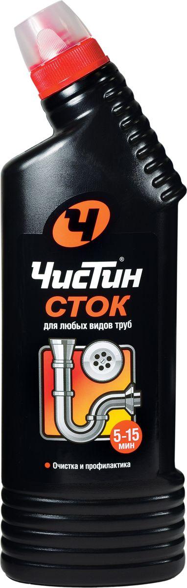 """Средство для очистки канализационных труб """"Чистин"""", 500 г"""