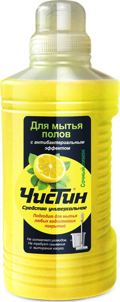 """Средство для пола """"Сочный лимон"""" подходит для мытья любых водостойких покрытий. Не оставляет разводов, не требует смывания. Обладает антибактериальным эффектом. Универсальное средство для мытья полов, стен, различных поверхностей из кафеля, пластика, дерева, линолеума, включая лакированное и окрашенное дерево."""