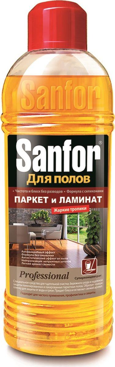 Средство универсальное для мытья полов Sanfor, концентрат, 920 г аюрведическое средство от простуды и ангины dabur madhuvaani honitus 150 г