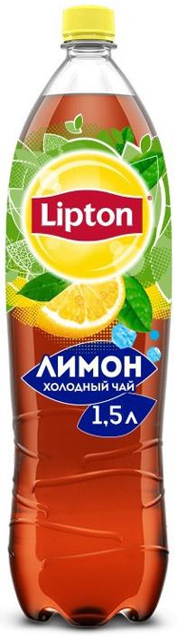 Lipton Ice Tea Лимон холодный чай, 1,5 л pfanner чай холодный желтый лимон физалис 2 л
