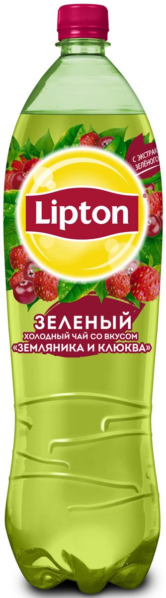 Lipton Ice Tea Земляника-Клюква холодный чай, 1,5 л желтый полосатик сушеный каждый день 40г