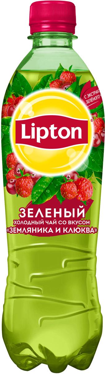 Lipton Ice Tea Земляника-Клюква холодный чай, 0,5 л желтый полосатик сушеный каждый день 40г
