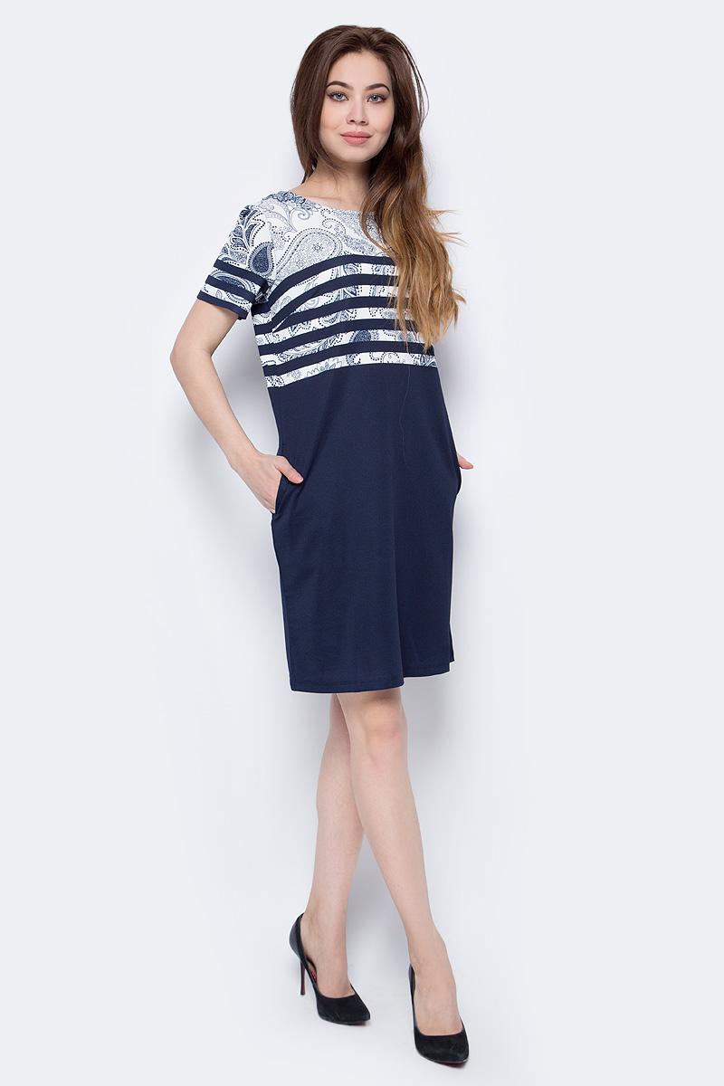 Платье Sela, цвет: ночное небо. Dks-117/865-8132. Размер XL (50) платье sela sela se001ewznc53
