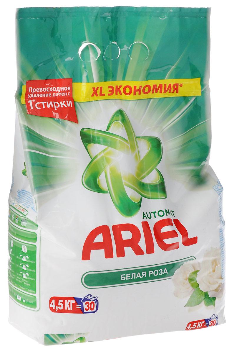 Стиральный порошок Ariel Белая роза, автомат, 4,5 кг