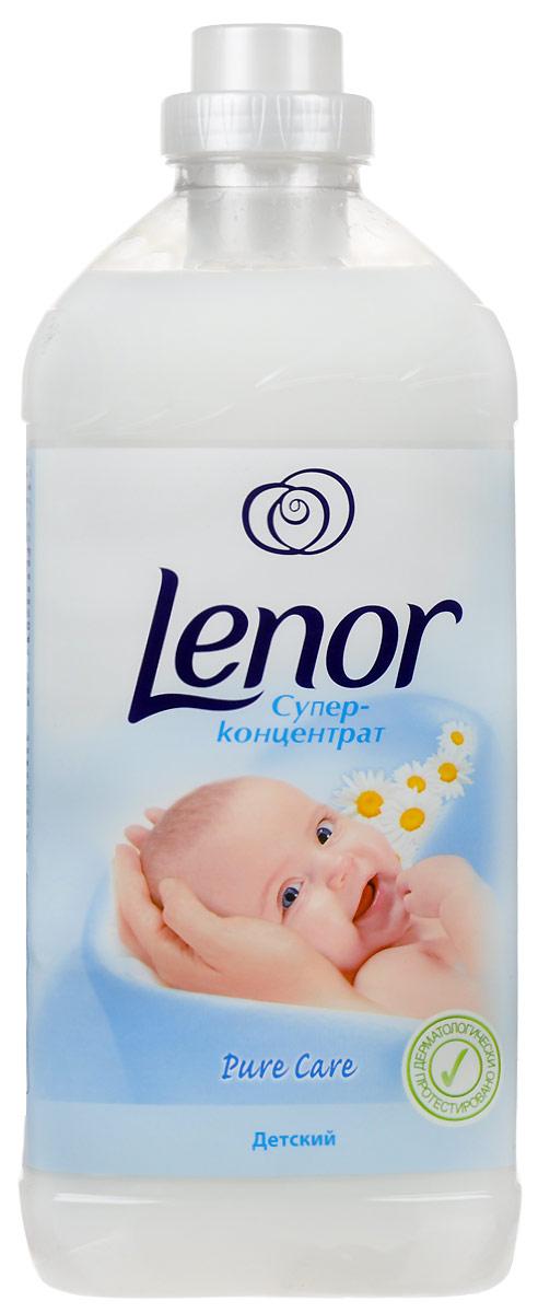 Кондиционер для белья Lenor для чувствительной и детской кожи, концентрированный, 2 лLR-81529135Кондиционер Lenor для детской и чувствительной кожи придает мягкость вещам, облегчает глажение, помогает сохранить форму одежды, защищает ткань от преждевременного изнашивания и сохраняет яркость цветов.Добавьте кондиционер во время последнего полоскания белья. Безопасность для кожи подтверждена дерматологами. Состав: 5-15% катионные ПАВ,Товар сертифицирован. Уважаемые клиенты! Обращаем ваше внимание на то, что упаковка может иметь несколько видов дизайна. Поставка осуществляется в зависимости от наличия на складе.