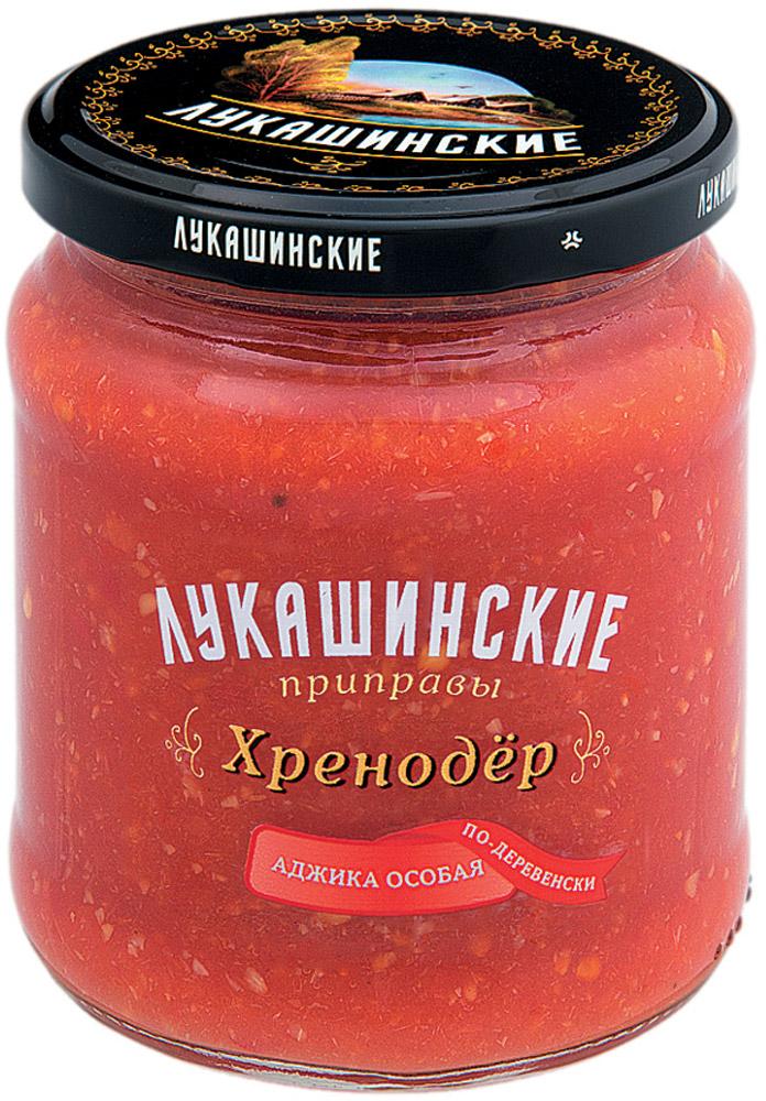 Лукашинские Хренодёр по-деревенски, 460 г лукашинские баклажаны по крымски с томатами 460 г