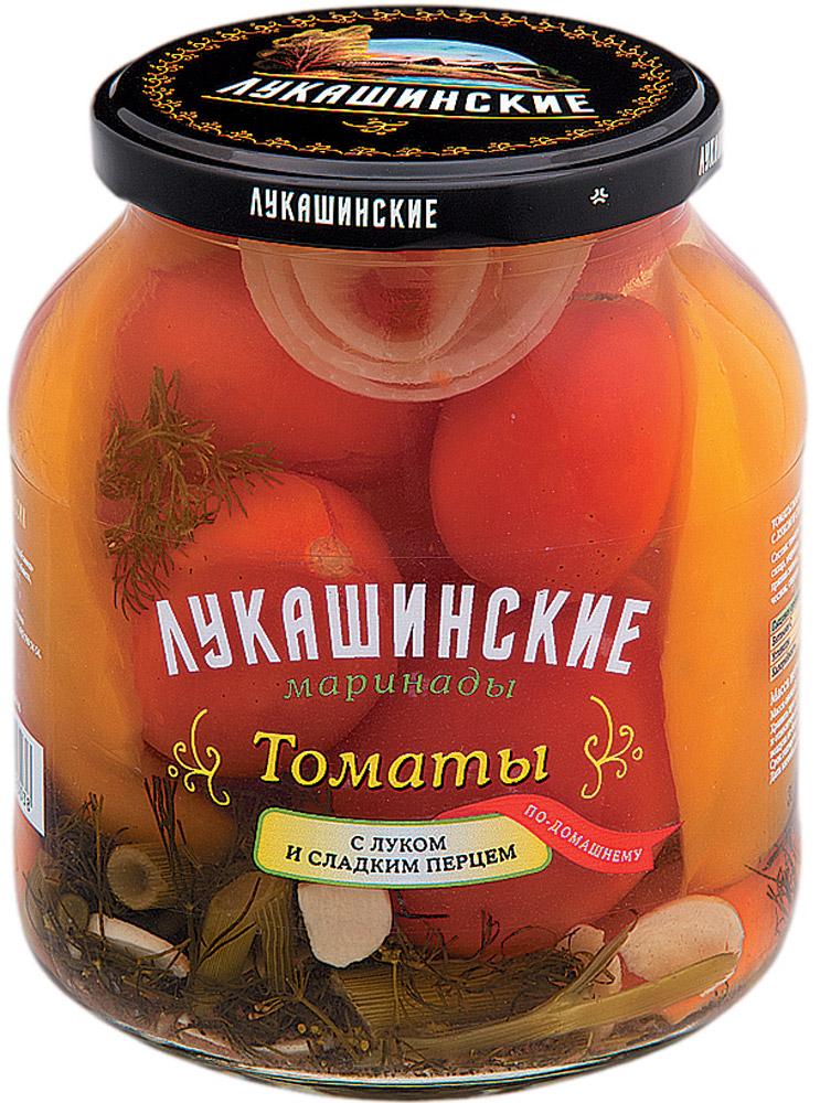 Лукашинские Томаты маринованные по-домашнему со сладким перцем, 670 г лукашинские томаты по казацки с вишневым листом 670 г