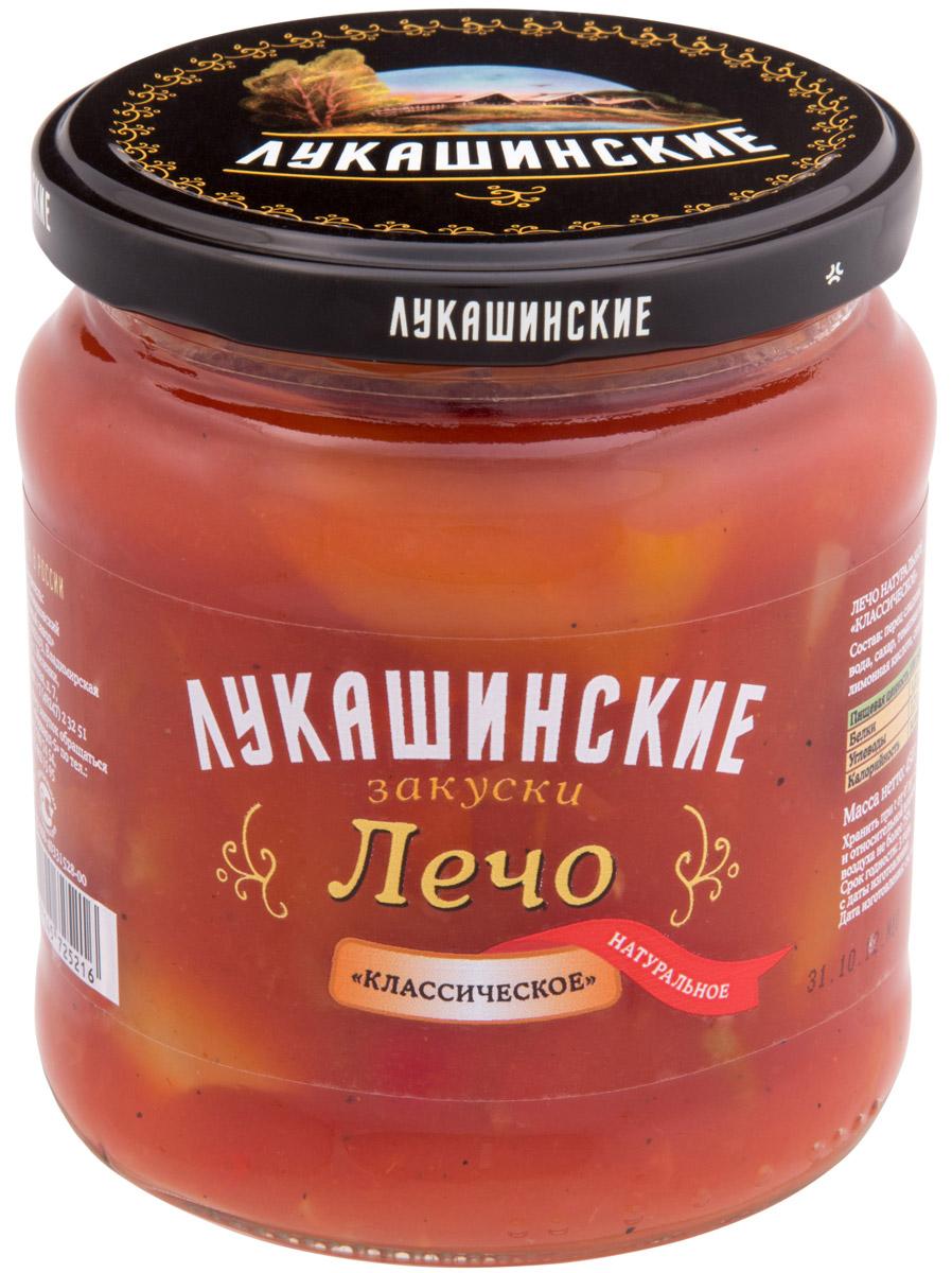 Лукашинские Лечо классическое натуральное, 450 г лукашинские апельсины с сахаром 450 г