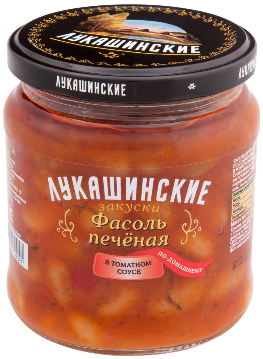 Лукашинские Фасоль печеная по-домашнему в томатном соусе, 450 г лукашинские апельсины с сахаром 450 г