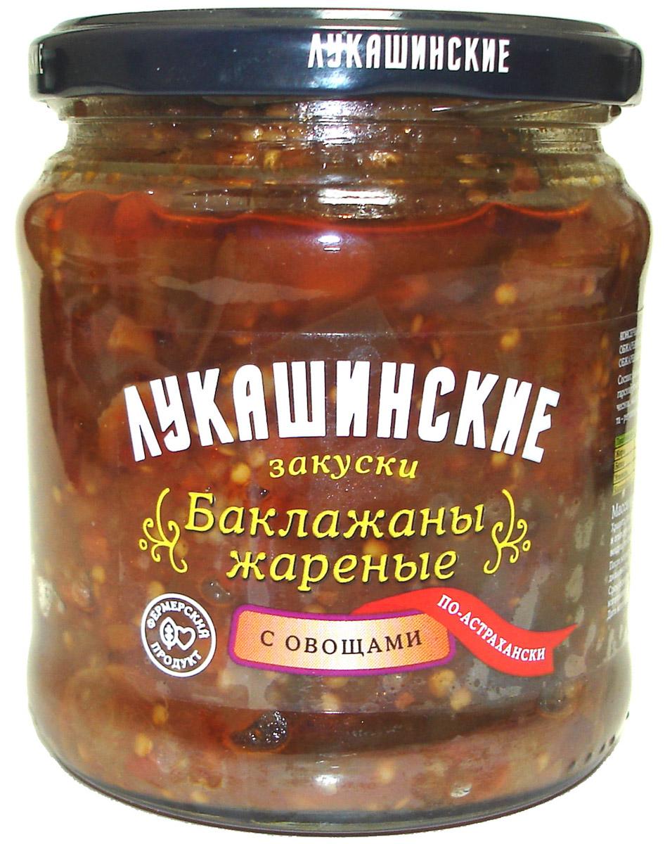 Лукашинские Баклажаны жареные по-астрахански с овощами, 480 г лукашинские икра из баклажанов домашняя 340 г