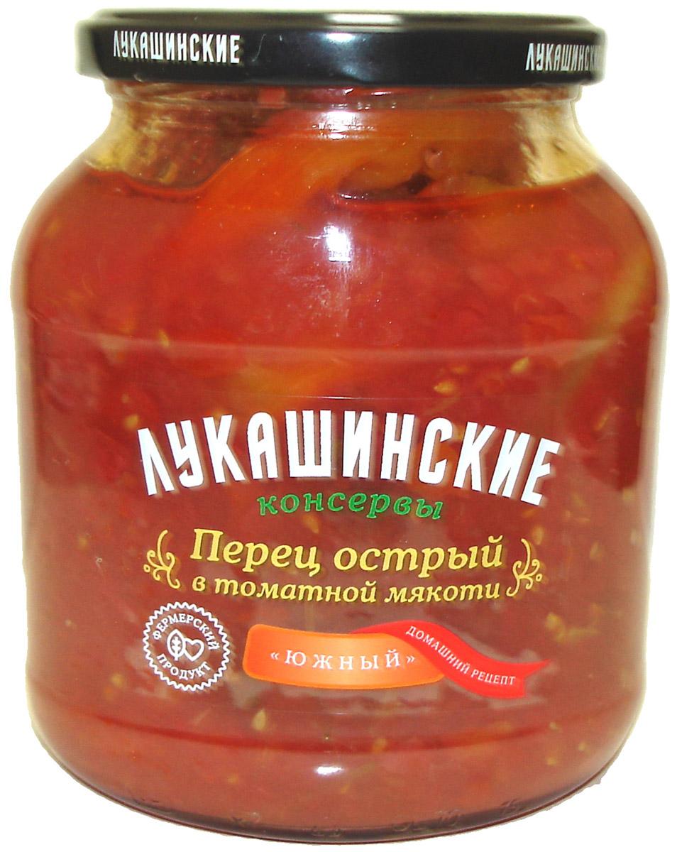 Лукашинские Перец острый в томатной мякоти южный, 670 г лукашинские лимоны с имбирем 450 г