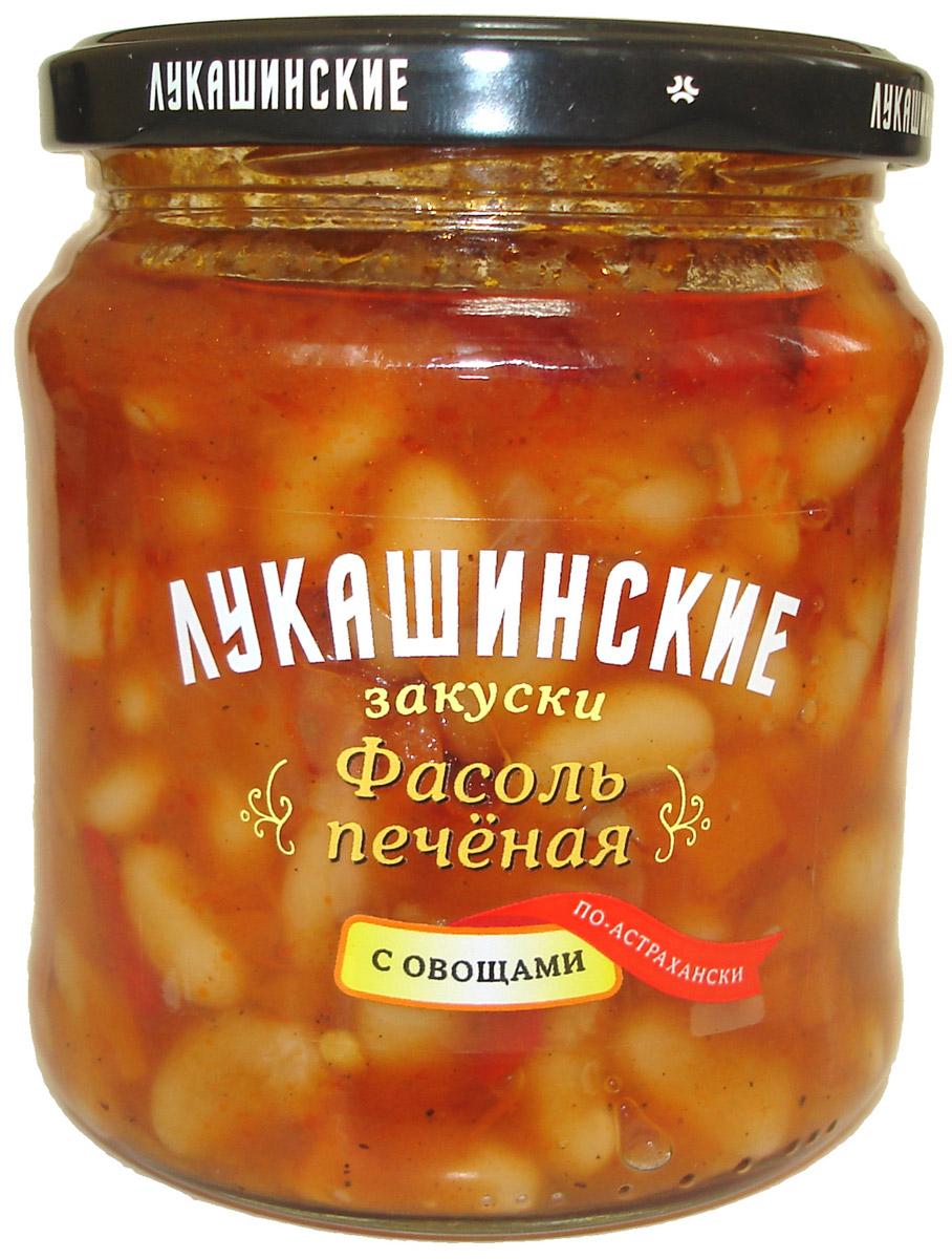 Лукашинские Фасоль печеная по-астрахански с овощами, 460 г лукашинские икра тыквенная с яблоками ароматная 460 г
