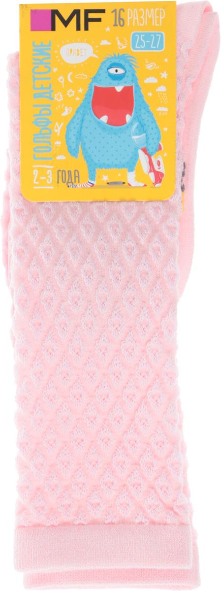 Гольфы детские Mark Formelle, цвет: светло-розовый. 410K-468_B3-6410K. Размер 28/30410K-468_B3-6410KГольфы от Mark Formelle выполнены из эластичного хлопкового трикотажа с добавлением полиамида. Модель на паголенке дополнена мягкой эластичной резинкой, не сдавливающей ногу.