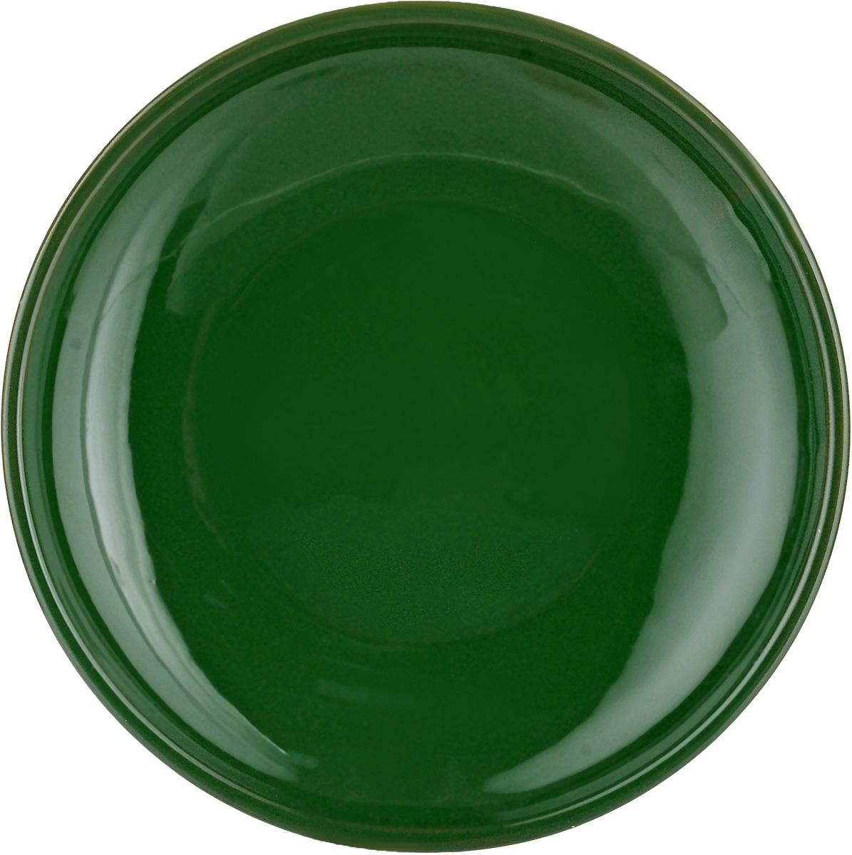 """Блюдце Борисовская керамика """"Радуга"""", цвет: зеленый, диаметр 10 см"""