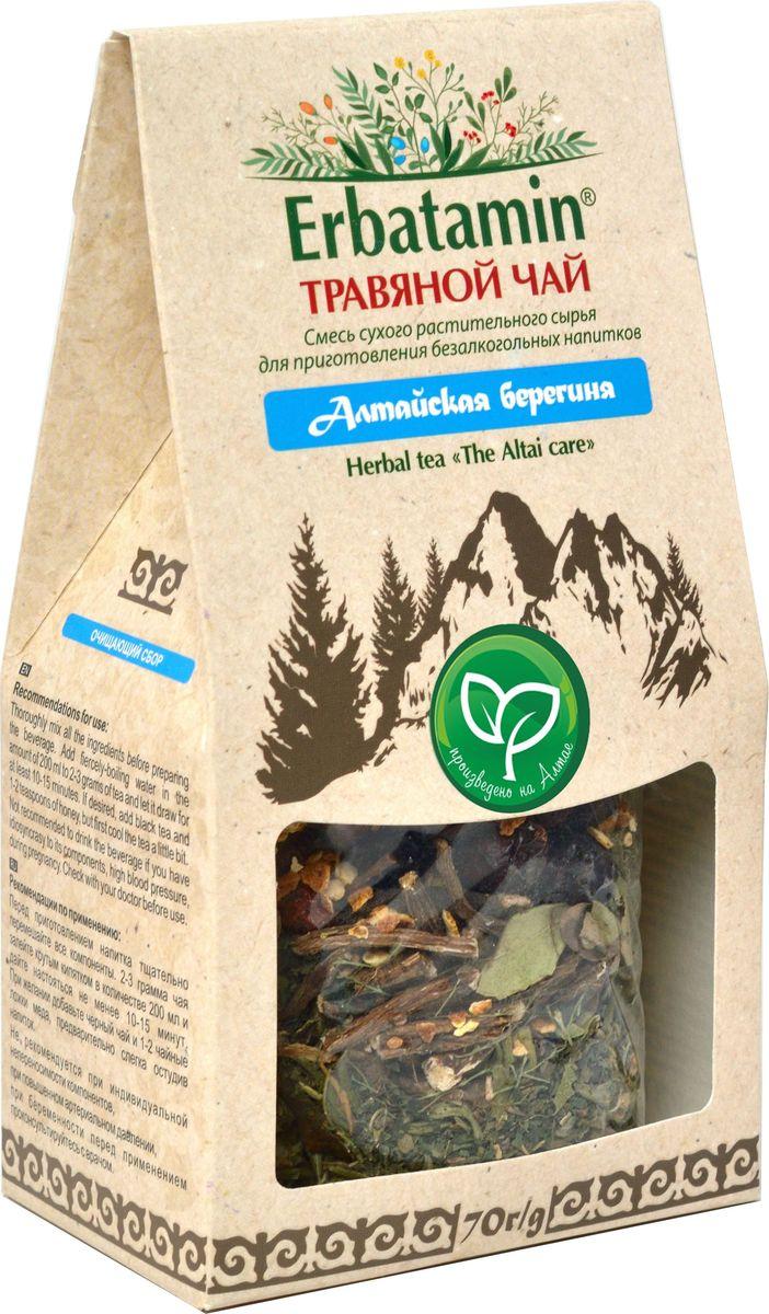 Erbatamin Алтайская берегиня травяной чай очищающий сбор, 70 г гинкго билоба травяной сбор где