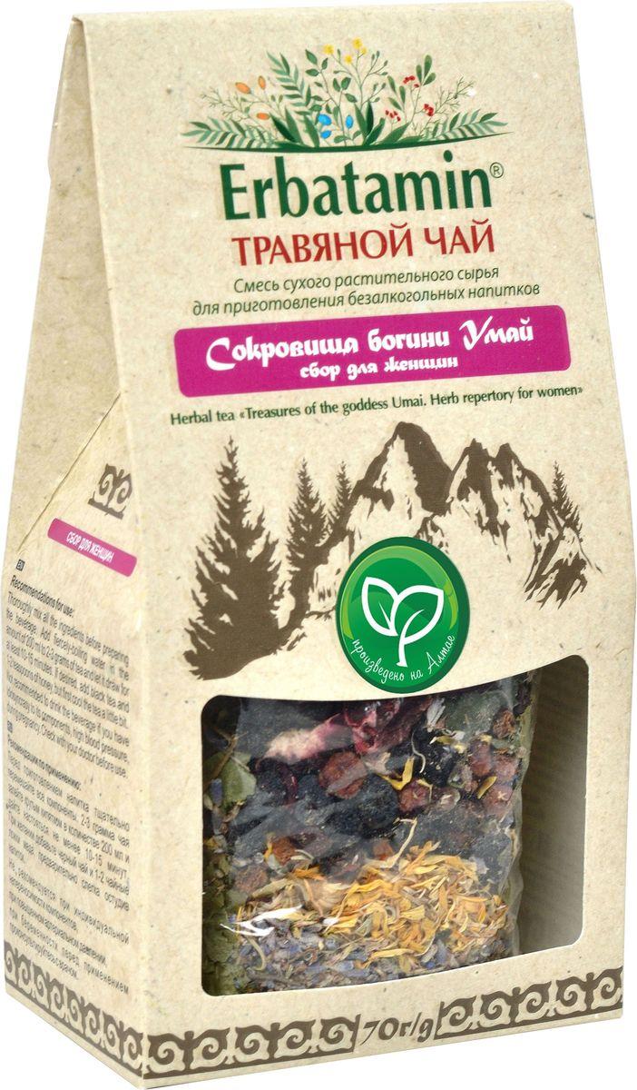 Erbatamin Сокровища богини Умай травяной чай сбор для женщин, 80 г травяной чай лесная фея