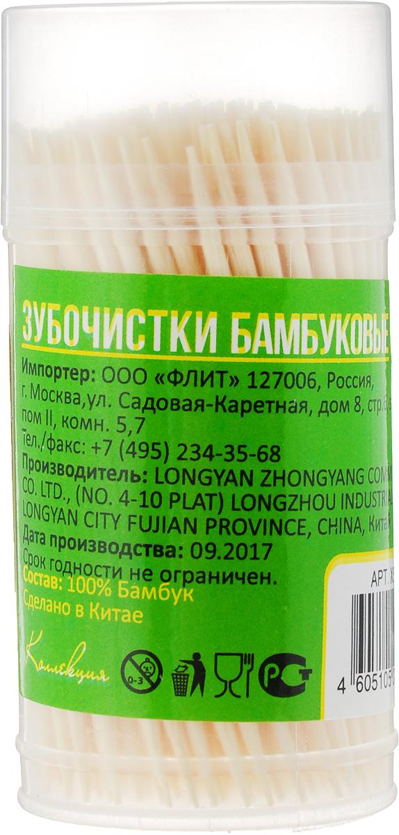 Зубочистки Коллекция, 180 штХ5ЗБЧЗубочистки предназначены для гигиены полости рта после приема пищи. Изготовлены из бамбука, прочные, не слоятся и не ломаются.