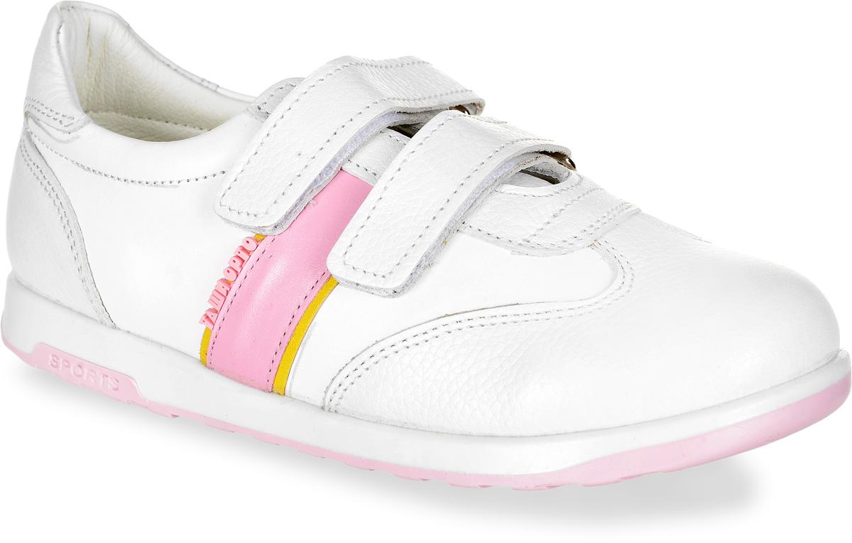 Кроссовки для девочки Таши Орто, цвет: белый. 471-16. Размер 25