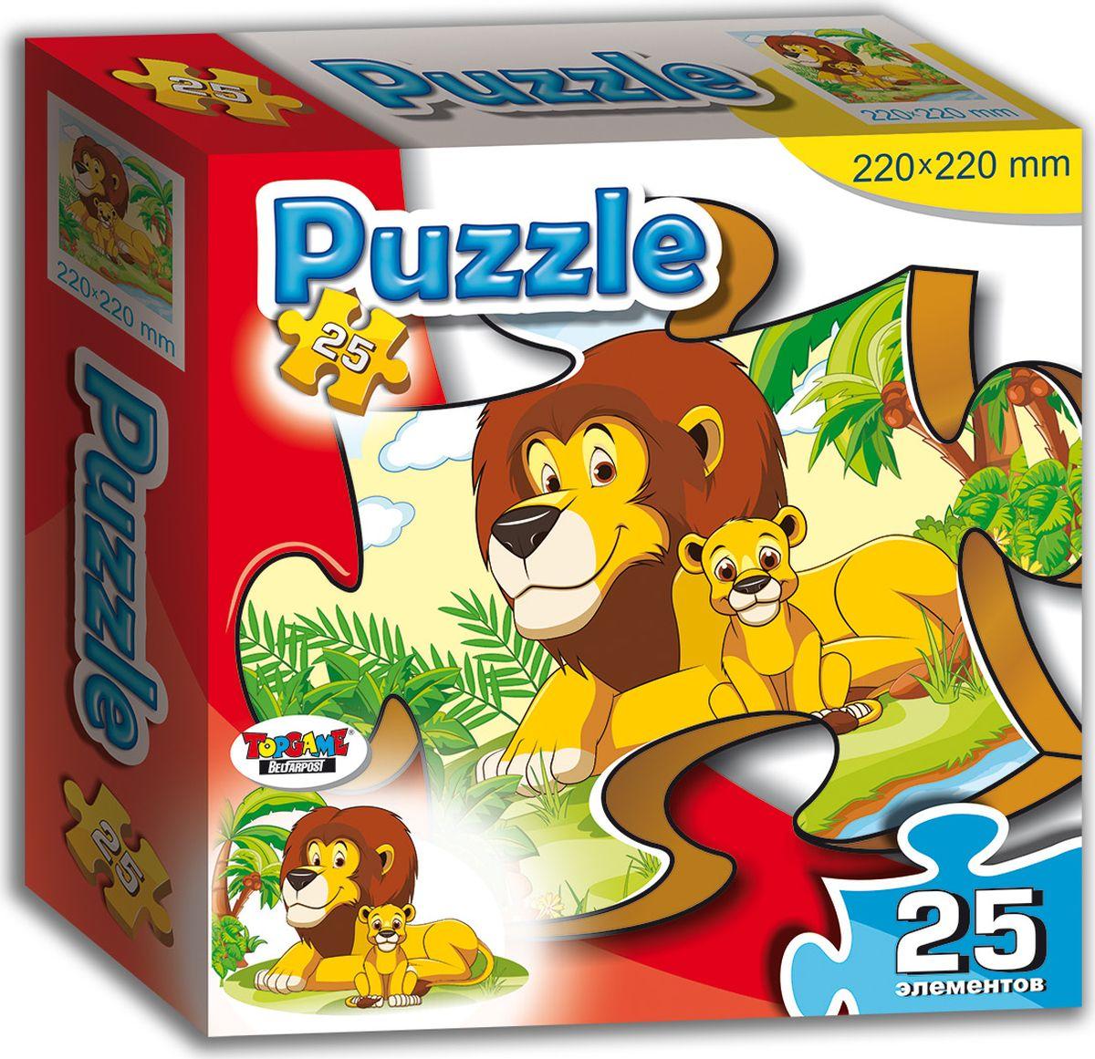 TopGame Обучающая игра Лев и львенок