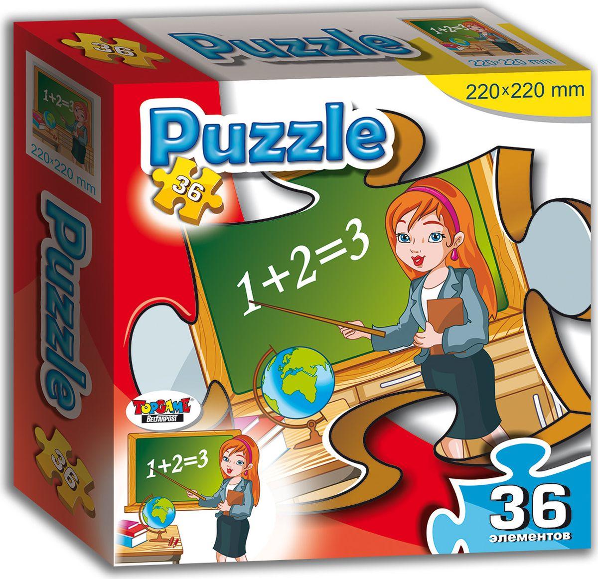 TopGame Пазл для малышей Учитель флексика пазл для малышей геометрия цвет основы красный