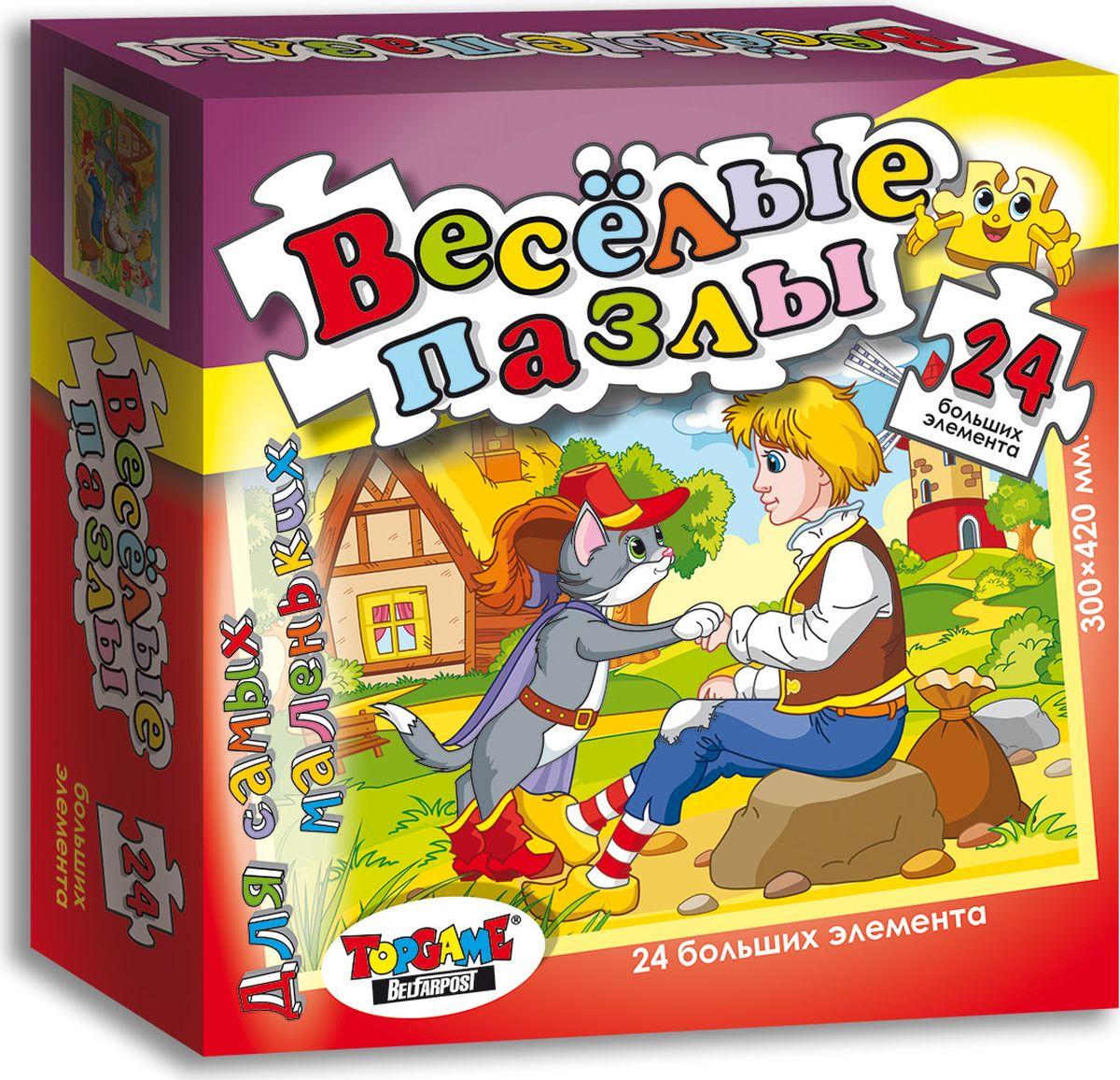 TopGame Обучающая игра Кот в сапогах