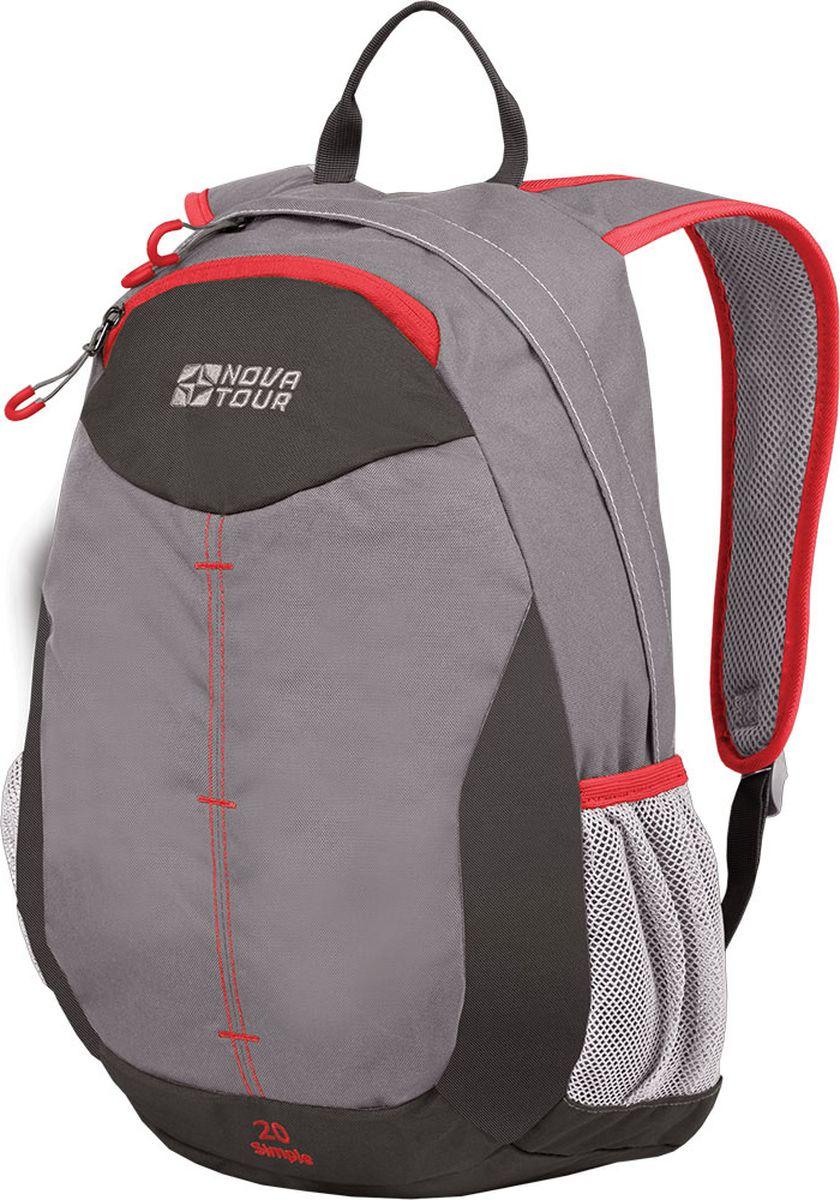 Рюкзак городской Nova Tour Симпл 20 V2, цвет: серый, темно-серый, 20 л рюкзак туристический nova tour дельта 75 v2 цвет серый оливковый 12463 560 00