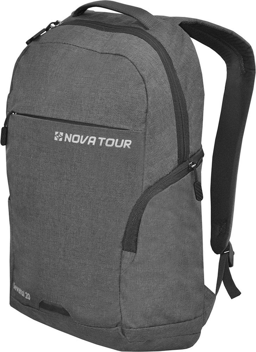 Рюкзак городской Nova Tour Северал 20, цвет: серый, 20 л рюкзак городской nova tour вижн цвет черный серый 20 л