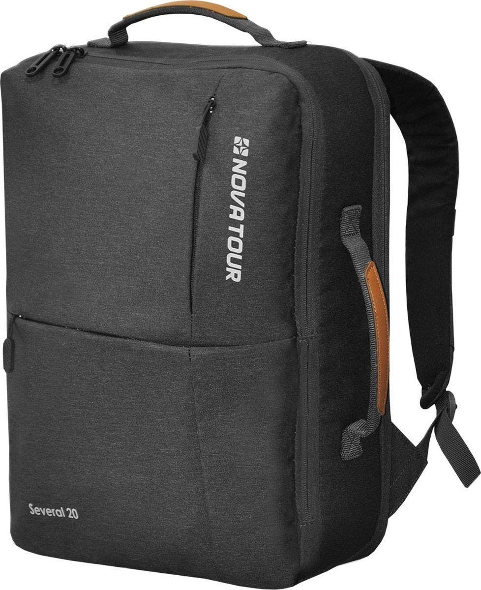 Рюкзак городской Nova Tour Северал 20 PRO, цвет: темно-серый, 20 л рюкзак городской nova tour раш 20 цвет синий 18 л